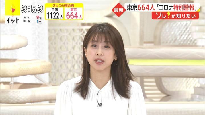 2020年12月18日加藤綾子の画像04枚目