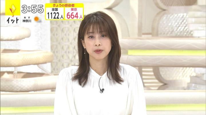 2020年12月18日加藤綾子の画像05枚目