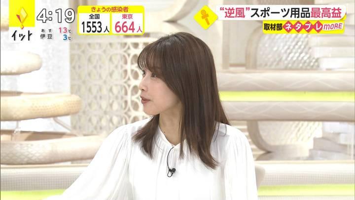 2020年12月18日加藤綾子の画像08枚目