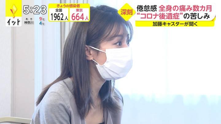 2020年12月18日加藤綾子の画像12枚目