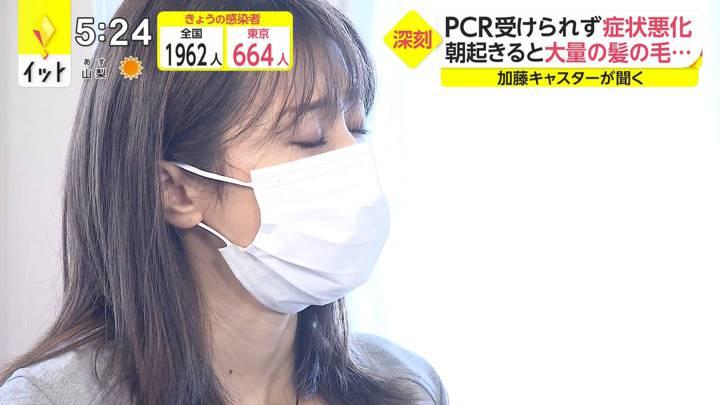 2020年12月18日加藤綾子の画像13枚目