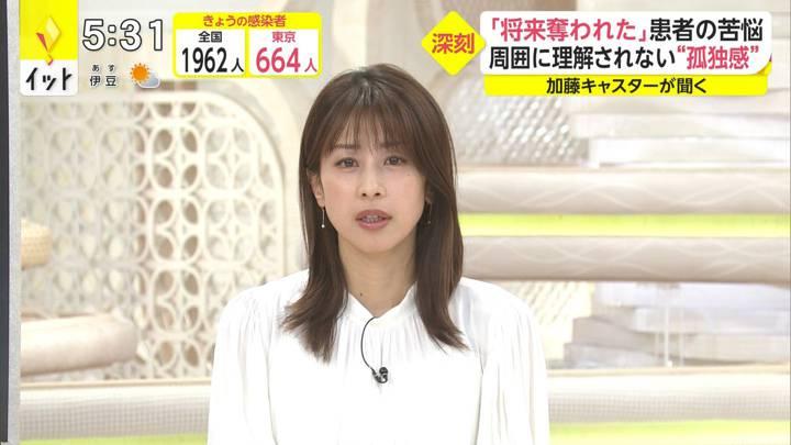 2020年12月18日加藤綾子の画像14枚目