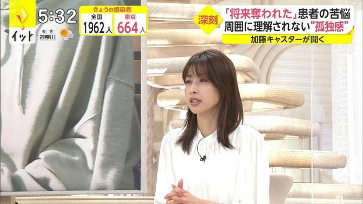 2020年12月18日加藤綾子の画像15枚目