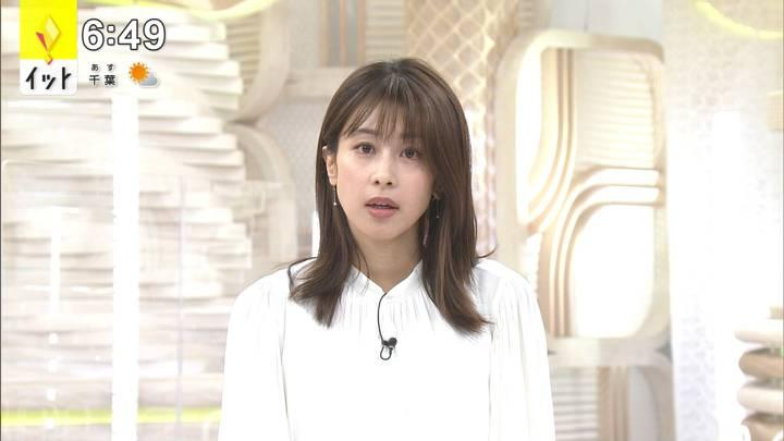 2020年12月18日加藤綾子の画像18枚目