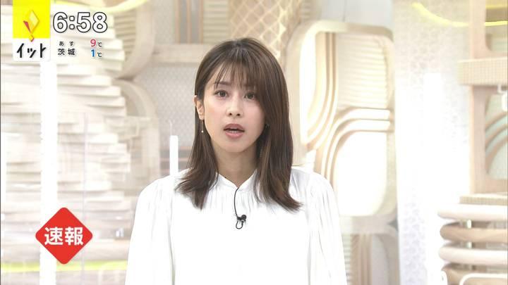 2020年12月18日加藤綾子の画像19枚目