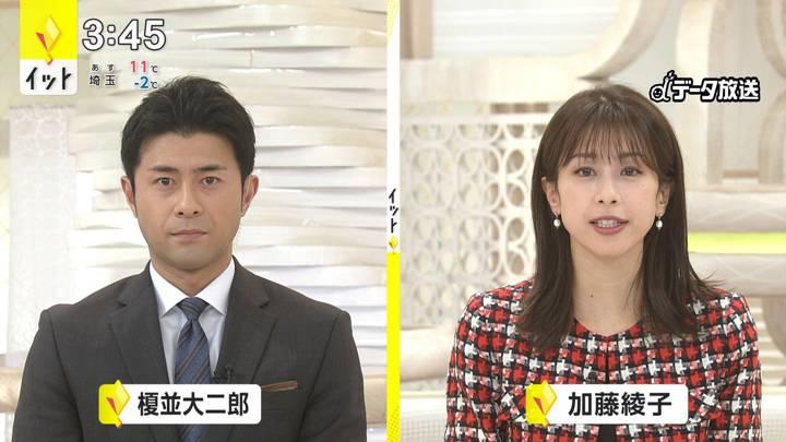 2020年12月21日加藤綾子の画像01枚目