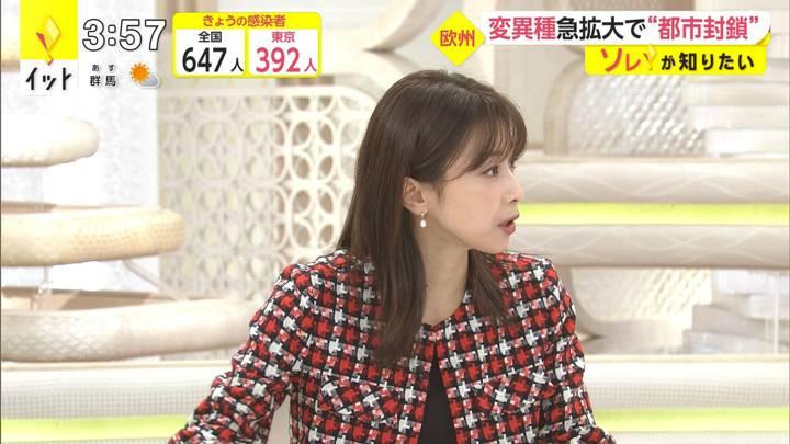 2020年12月21日加藤綾子の画像04枚目