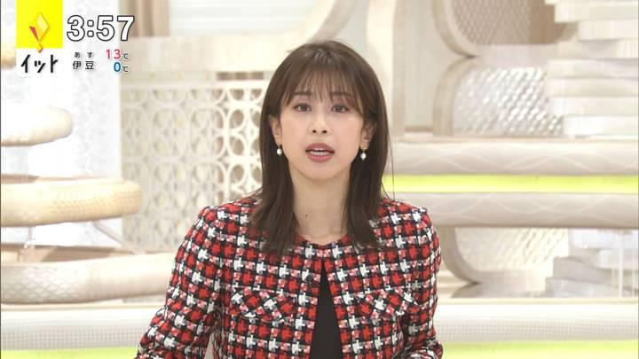 2020年12月21日加藤綾子の画像05枚目