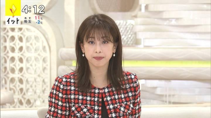 2020年12月21日加藤綾子の画像06枚目