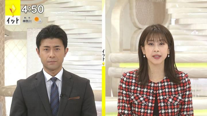 2020年12月21日加藤綾子の画像09枚目