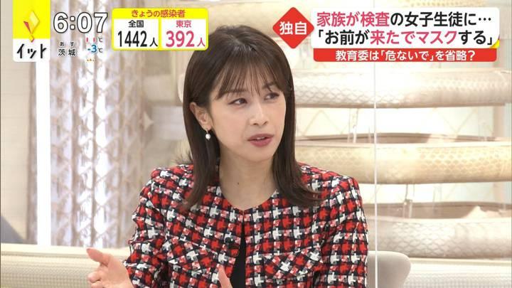 2020年12月21日加藤綾子の画像10枚目