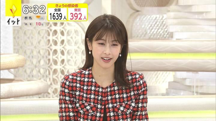 2020年12月21日加藤綾子の画像11枚目