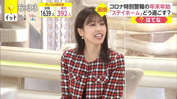 2020年12月21日加藤綾子の画像12枚目