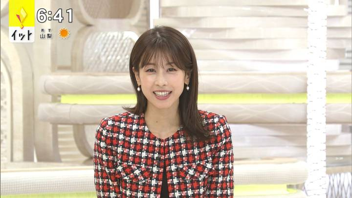 2020年12月21日加藤綾子の画像13枚目