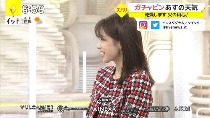 2020年12月21日加藤綾子の画像15枚目