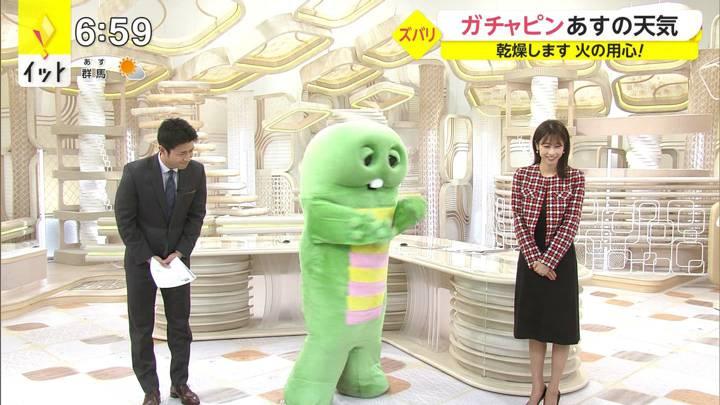 2020年12月21日加藤綾子の画像16枚目