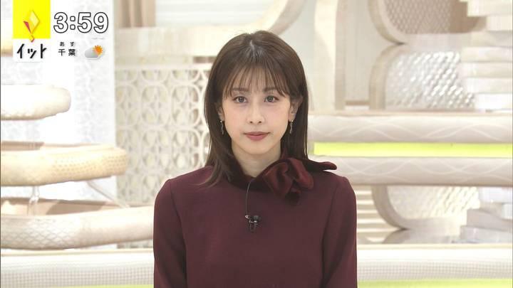 2020年12月23日加藤綾子の画像03枚目