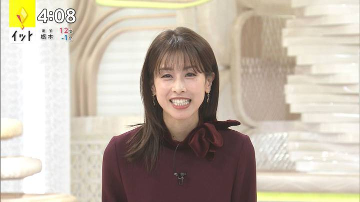 2020年12月23日加藤綾子の画像04枚目