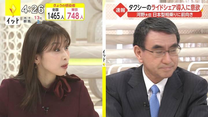 2020年12月23日加藤綾子の画像07枚目