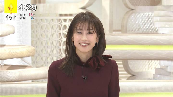 2020年12月23日加藤綾子の画像08枚目