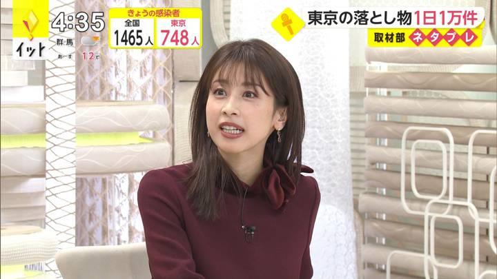 2020年12月23日加藤綾子の画像10枚目