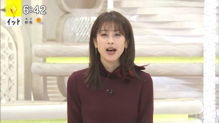 2020年12月23日加藤綾子の画像13枚目