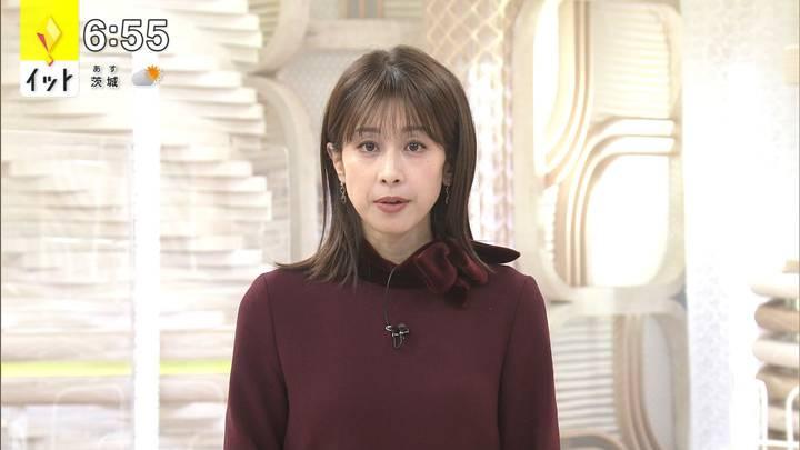 2020年12月23日加藤綾子の画像14枚目