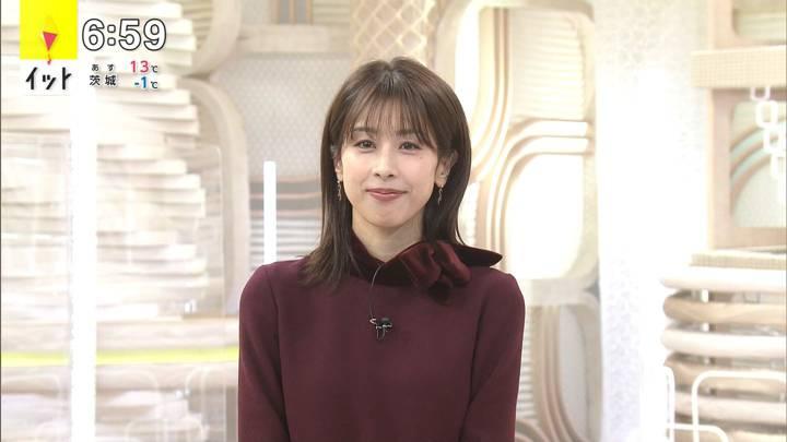 2020年12月23日加藤綾子の画像15枚目