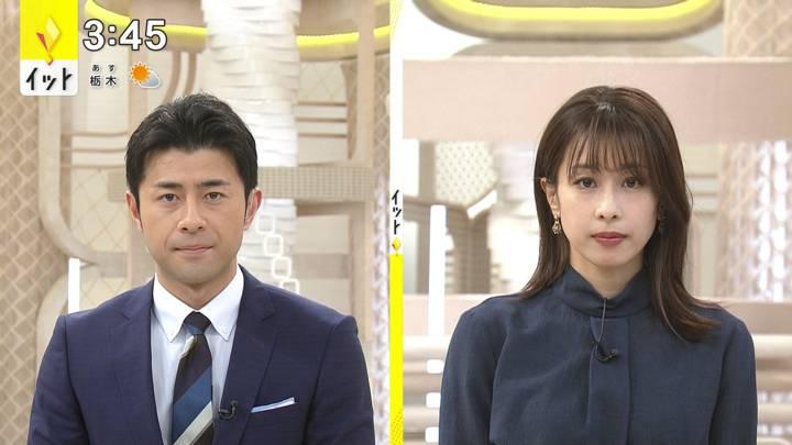 2020年12月24日加藤綾子の画像01枚目