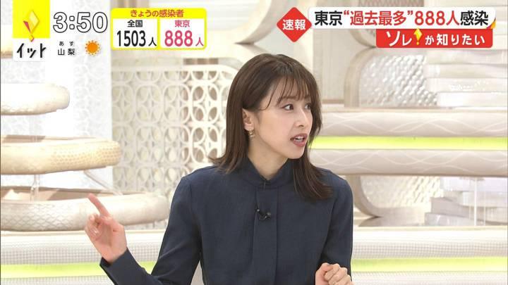 2020年12月24日加藤綾子の画像03枚目