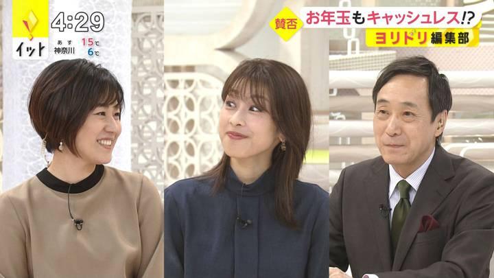 2020年12月24日加藤綾子の画像05枚目