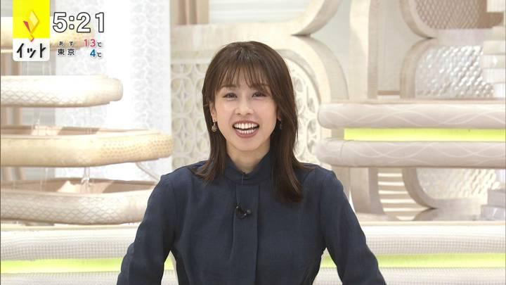 2020年12月24日加藤綾子の画像06枚目