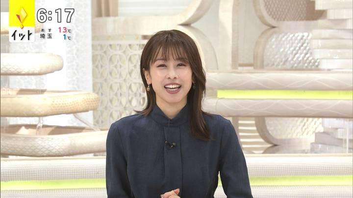 2020年12月24日加藤綾子の画像09枚目