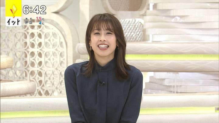 2020年12月24日加藤綾子の画像10枚目