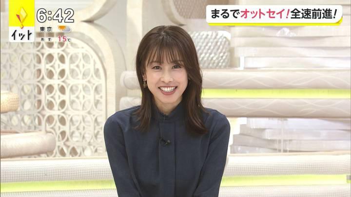 2020年12月24日加藤綾子の画像11枚目