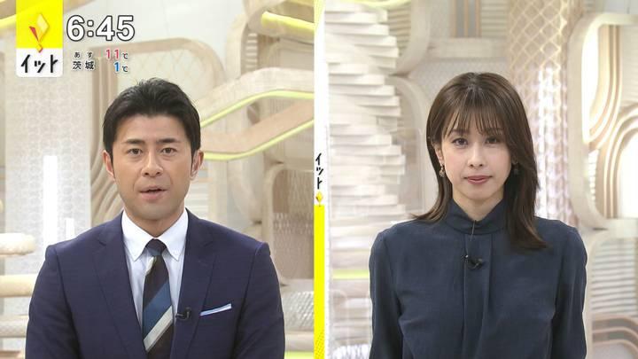 2020年12月24日加藤綾子の画像12枚目