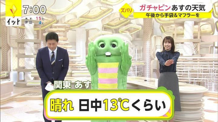 2020年12月24日加藤綾子の画像14枚目