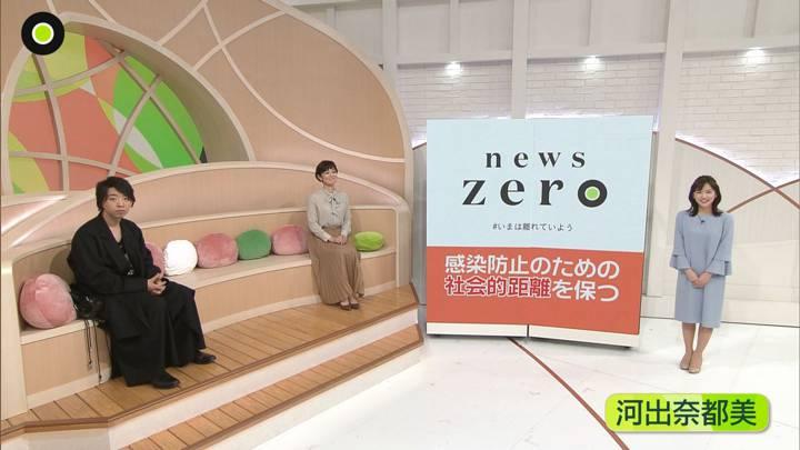 2020年03月31日河出奈都美の画像01枚目