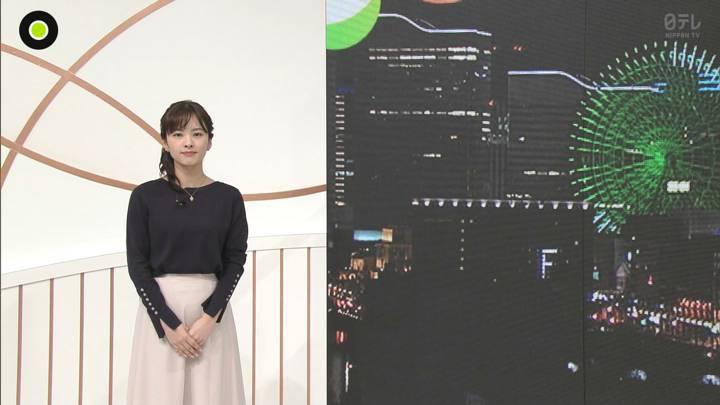2020年04月01日河出奈都美の画像03枚目
