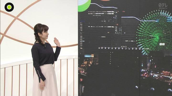 2020年04月01日河出奈都美の画像04枚目