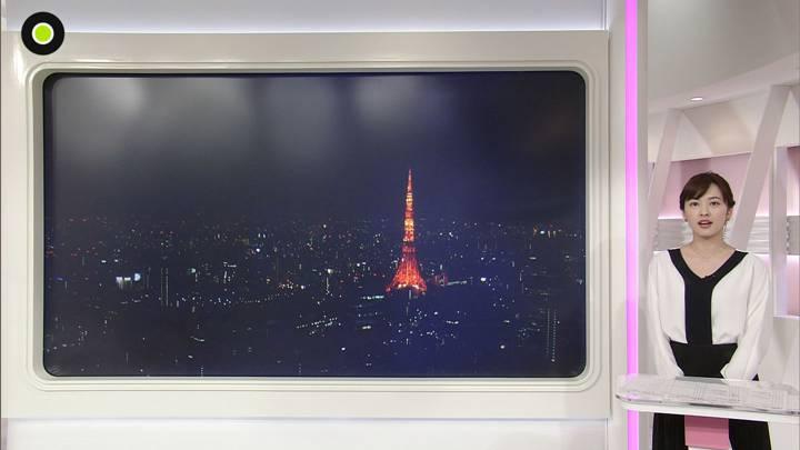 2020年04月07日河出奈都美の画像07枚目