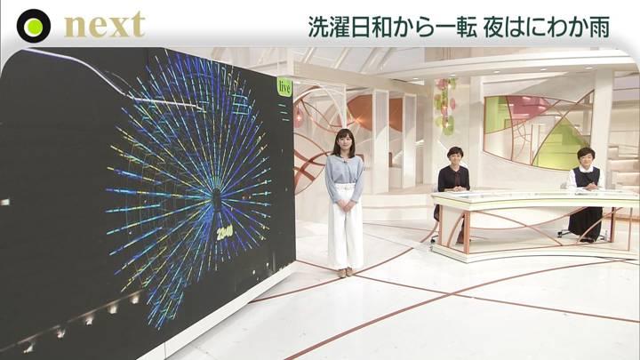 2020年04月08日河出奈都美の画像01枚目