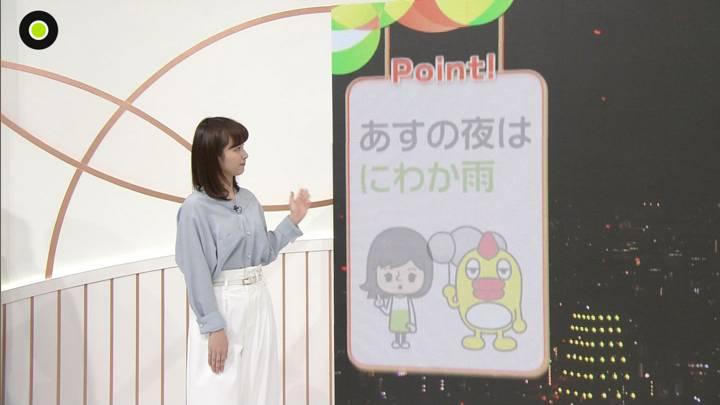 2020年04月08日河出奈都美の画像04枚目