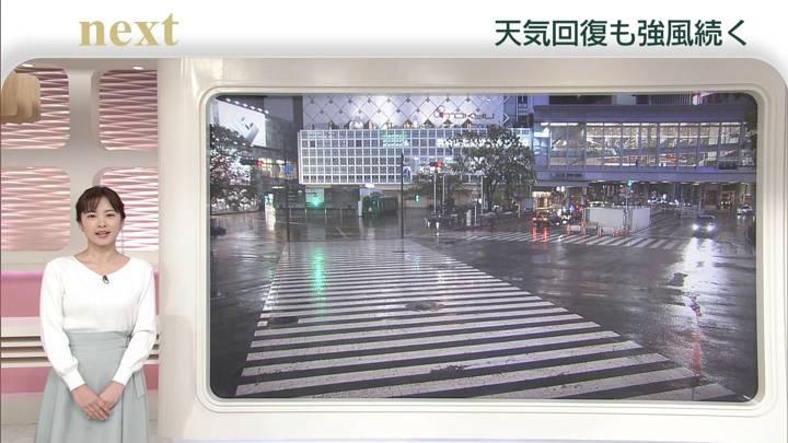 2020年04月13日河出奈都美の画像01枚目