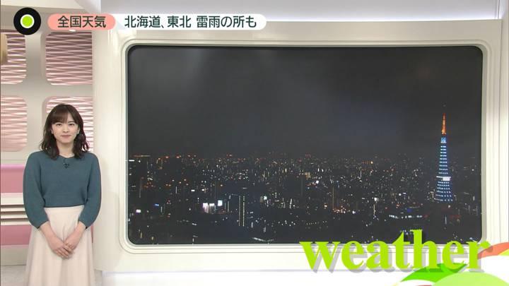 2020年04月28日河出奈都美の画像02枚目