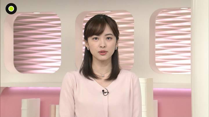 2020年04月29日河出奈都美の画像03枚目