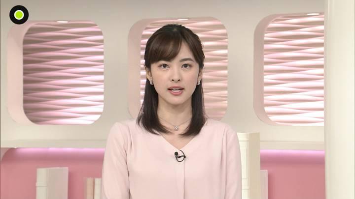 2020年04月29日河出奈都美の画像04枚目