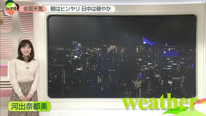 2020年05月07日河出奈都美の画像01枚目