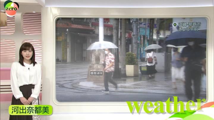 2020年05月11日河出奈都美の画像02枚目