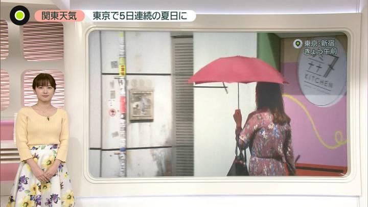2020年05月13日河出奈都美の画像04枚目